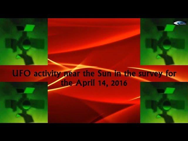 НЛО у Солнца 14 апреля 2016