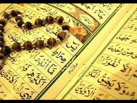 Тайны Корана. Мистические корни священного текста. Затерянные миры.