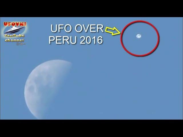3 НЛО в небе над Перу