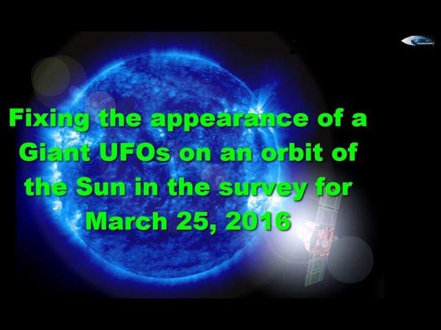 НЛО у Солнца 25 марта 2016