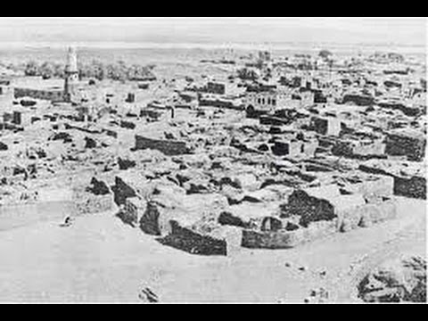 Персия.  Наследие огнепоклонников