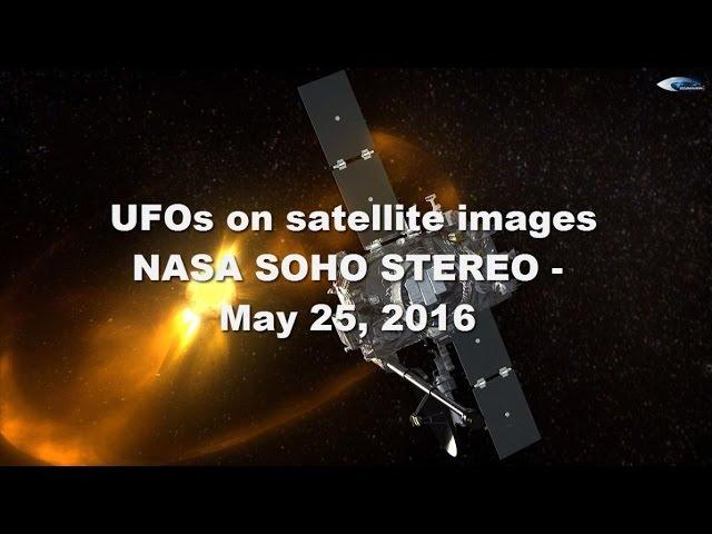 НЛО у Солнца в обзоре за 25 мая 2016