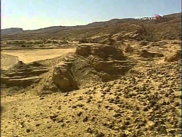Наследие древних цивилизаций. 6. Древняя Аравия