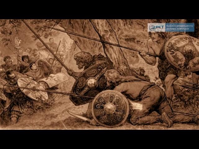 Римская империя. Власть крови / 1 серия