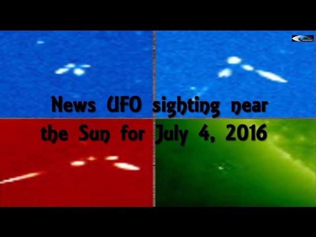 НЛО у Солнца 4 июля 2016