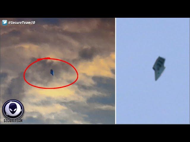 Видео НЛО в районе базы ВВС США
