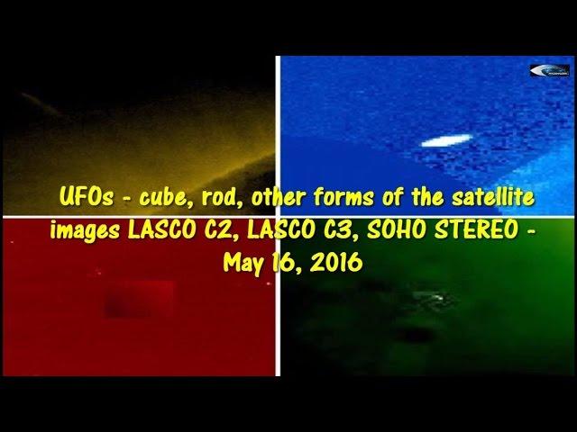 НЛО у Солнца. За 16 мая 2016