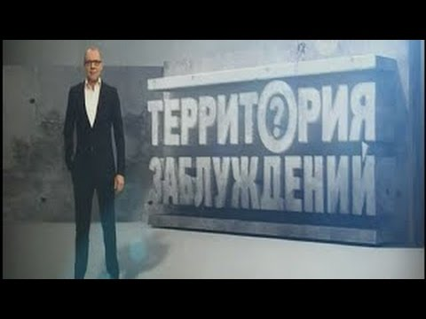 Происхождение Славян. Территория заблуждений с Игорем Прокопенко