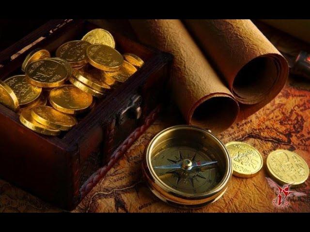 Сокровища, которые до сих пор не нашли.Великие тайны