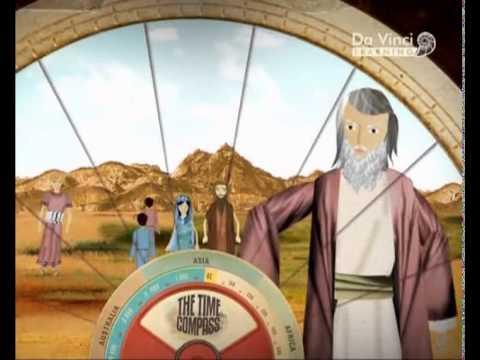 Компас времени | 3 серия Древний Израиль