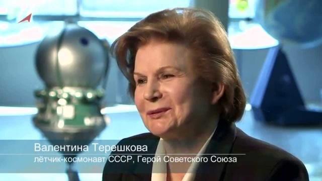 Валентина Терешкова. Чайка и Ястреб