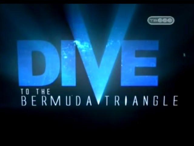 Бермудский треугольник - под водой