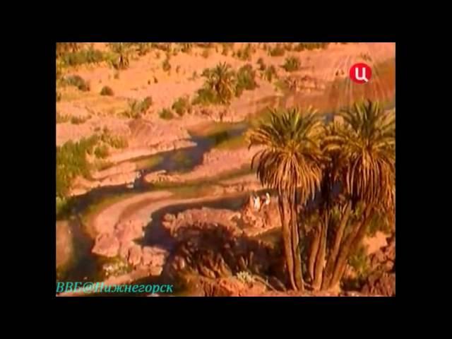 Рамзес Третий: Легенда и реальность