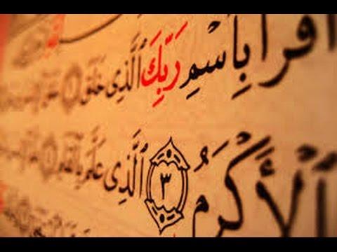 Коран. Одна из главных книг в истории человечества. Послание Бога. Затерянные миры.