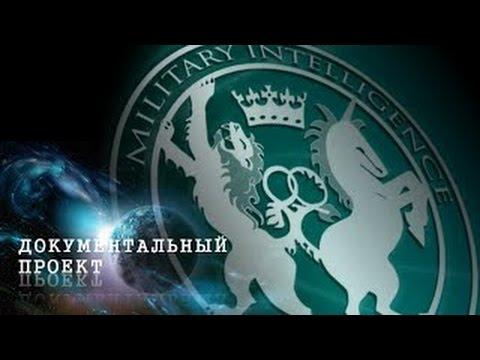 Бесы для России, Документальный проект
