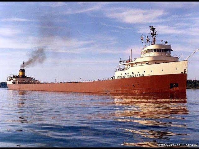Эдмунд Фицджеральд. Титаник Великих озер. Затерянные миры