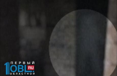 Видео привидения на заводе в Челябинске