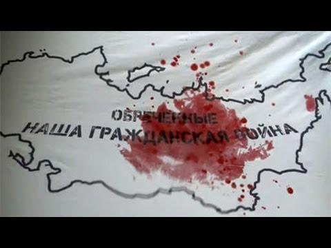 Наша Гражданская Война 4/4 Слащёв - Фрунзе. Обреченные