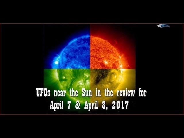 НЛО у Солнца 7 и 8 апреля 2017