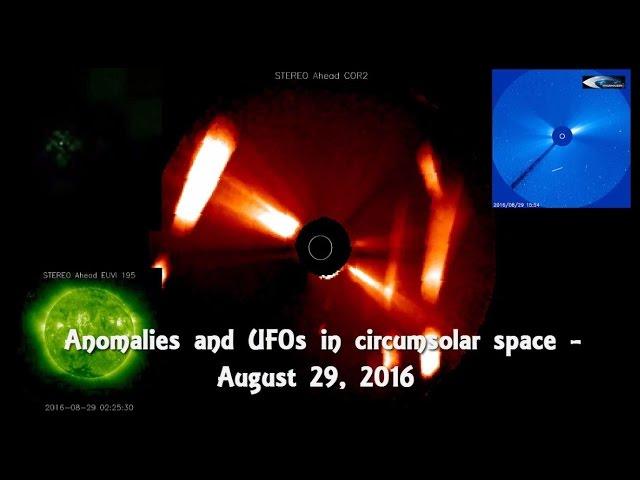 НЛО у Солнца 29 августа 2016