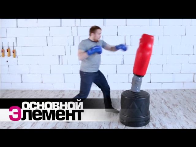 Агрессия. Основной элемент