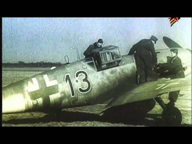 Истребители Второй мировой войны. Фильм 2