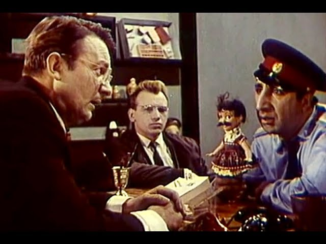 Формула радуги (1966)