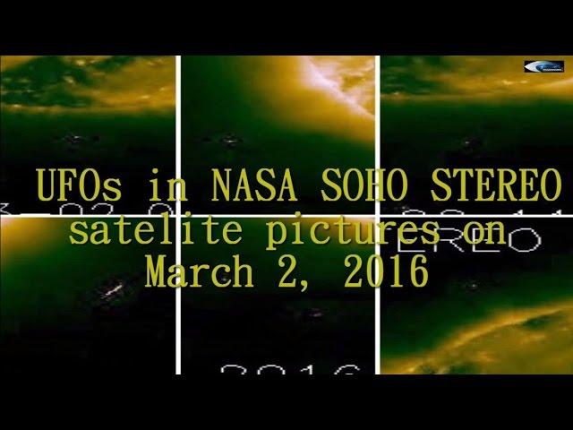 НЛО возле Солнца 2 марта 2016