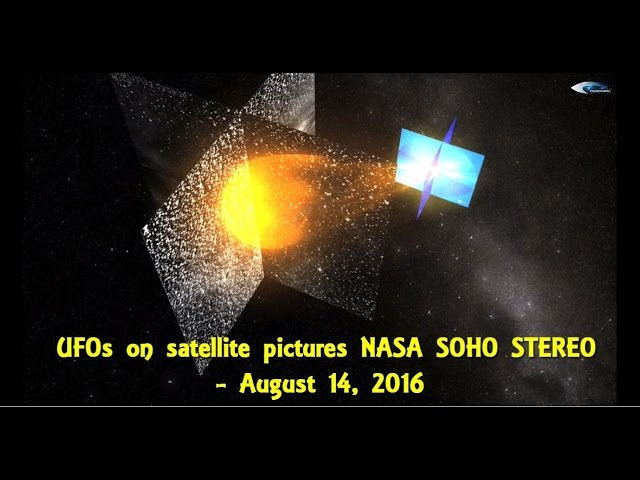 НЛО возле Солнца 14 августа 2016