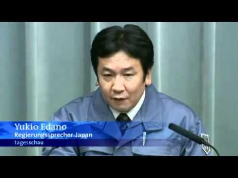 Гигантский космический корабль над Фукусимой?