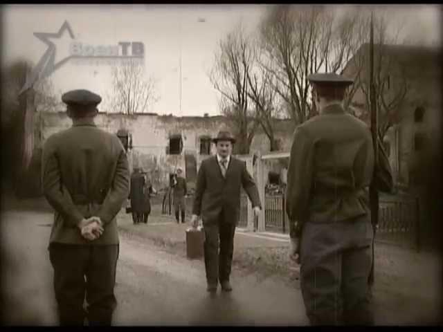 Граница. Часть 10. Один народ - две страны. (Разделение Беларуси 1921-1939)
