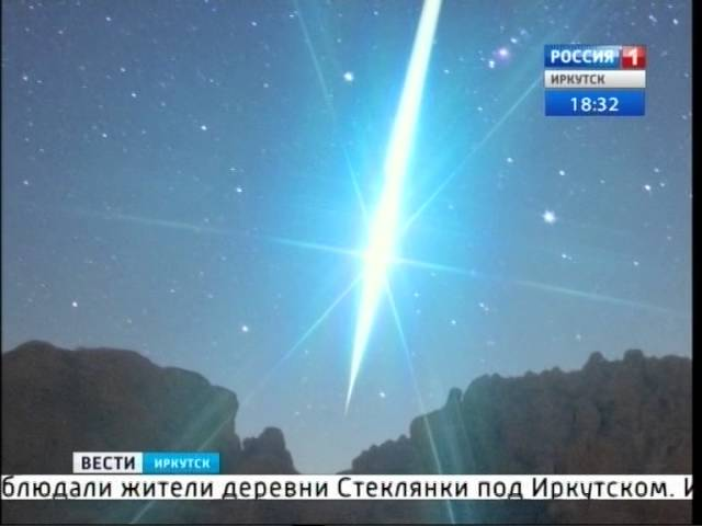 Неопознанный летающий объект наблюдали ночью жители Иркутской области