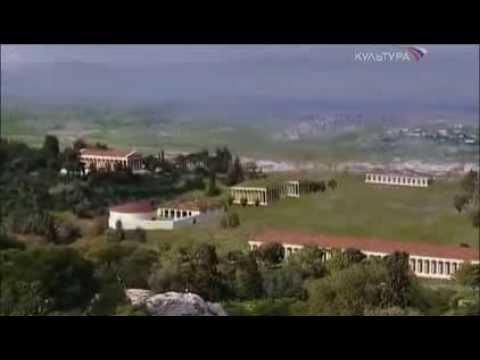 Афины. Древний супергород. Утраченные миры