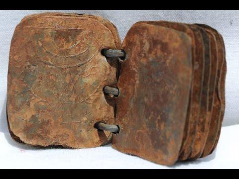 В Иордании найдены манускрипты,способные перевернуть Библейскую историю.Великие тайны