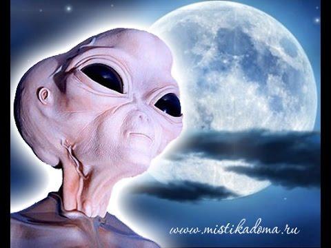 Обитаемая Луна. Звезда смерти для НЛО