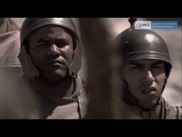 Римская империя. Власть крови / 3 серия