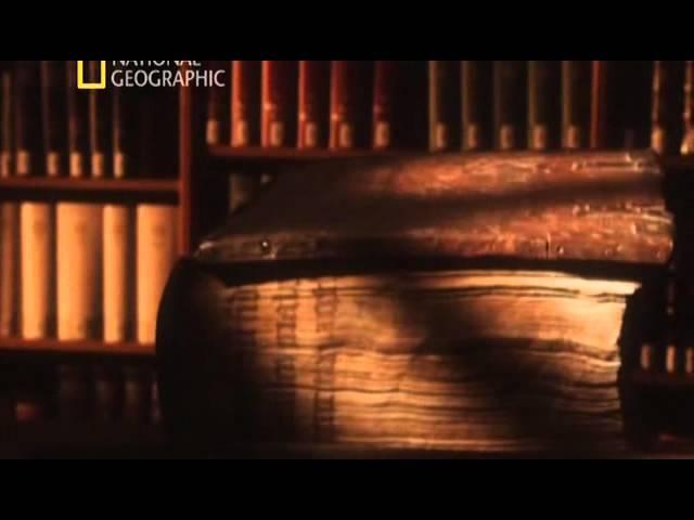 Настольная книга охотника на ведьм. Тайны древности.