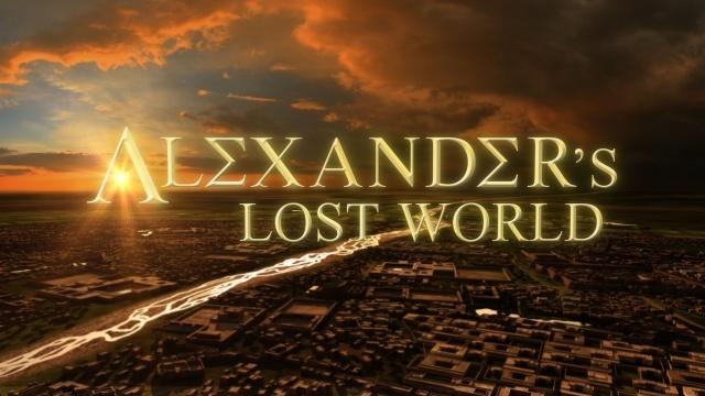 Затерянные миры  Александра Великого. 3 серия
