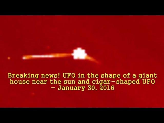 НЛО рядом с Солнцем от 30 января 2016
