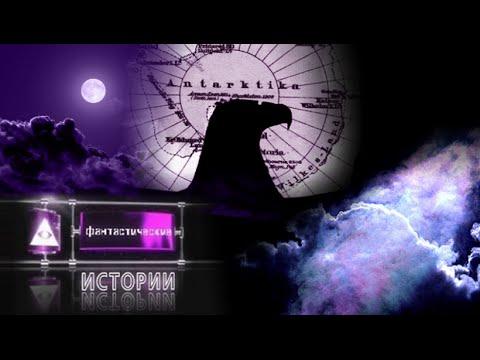 Монстры. Тайны подземелья. Фантастические истории.