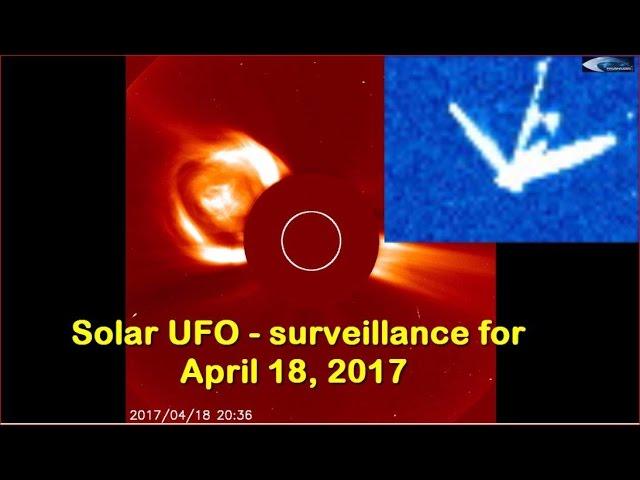 НЛО у Солнца 18 апреля 2017