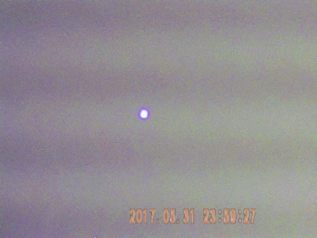 НЛО - Сфера над Снежинском 1