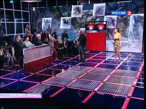 Сергей Савельев. Вечная жизнь. Эликсир молодости