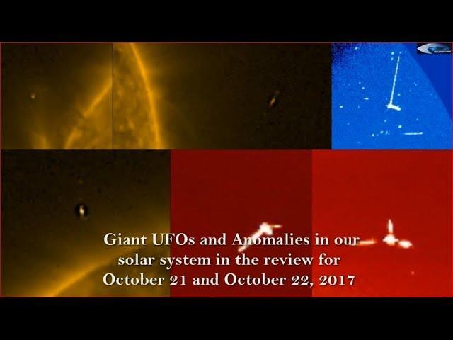 НЛО у Солнца 21 и 22 октября 2017