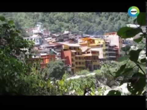 Куско: секреты архитектуры инков. С миру по нитке