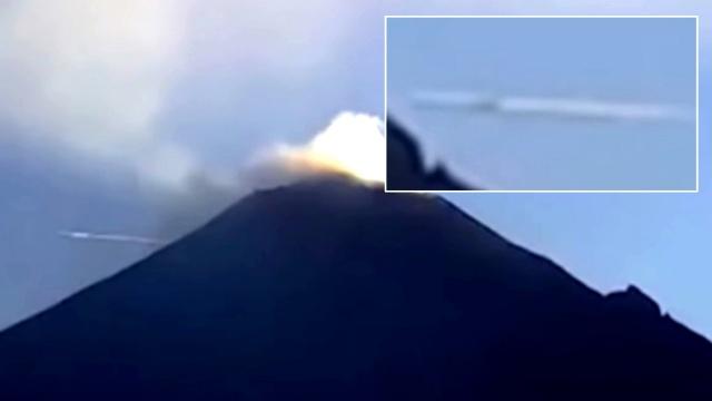 НЛО возле вулкана
