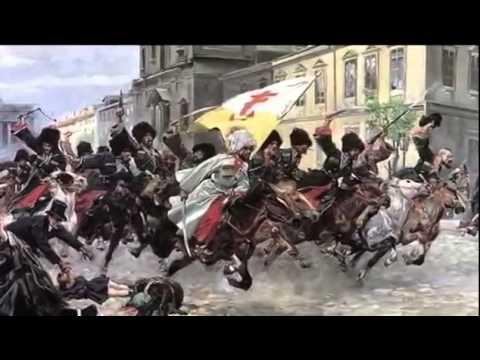 Солдаты империи