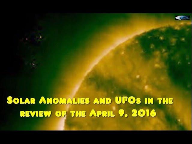 НЛО у Солнца. 9 апреля 2016