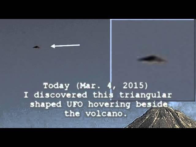 Треугольный НЛО нал вулканом