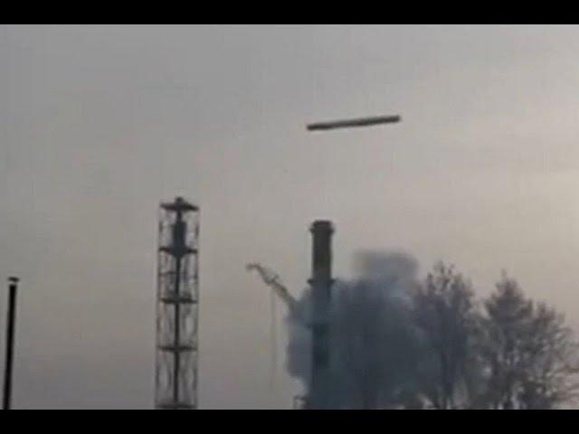 Сигарообразный НЛО видео